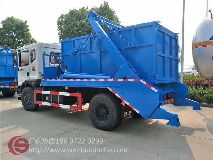 东风8方摆臂式垃圾车