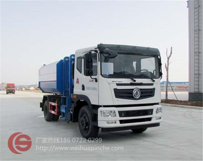 东风10-12方自装卸垃圾车(挂桶式垃圾车)